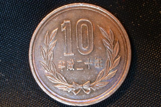 10円玉をピカピカに